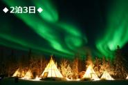 Aurora Hunting with dog sledding!  2N3D